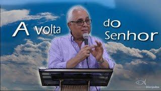 A volta de Jesus: A tranferência temporária (parte 2) Marcos Moraes