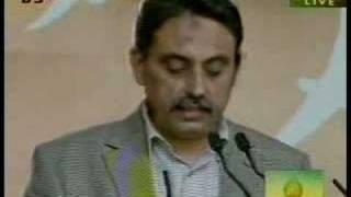 Ahmadiyya Jalsa UK Guest Speakers 6