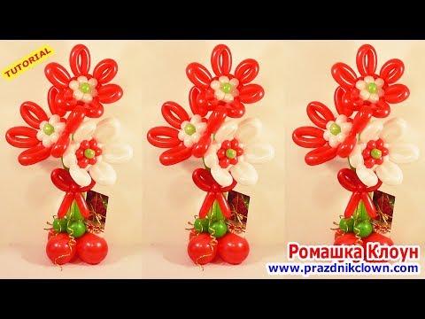 ПОДАРОК ИЗ ШАРИКОВ СВОИМИ РУКАМИ 2 букет из шаров DIY Flower Balloon Bouquet TUTORIAL