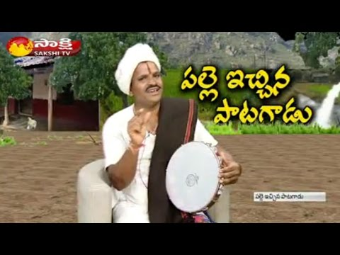 Folk Singer Shepherd Neela Narsimha  Face to Face || Sakshi Special Edition - Watch Exclusive