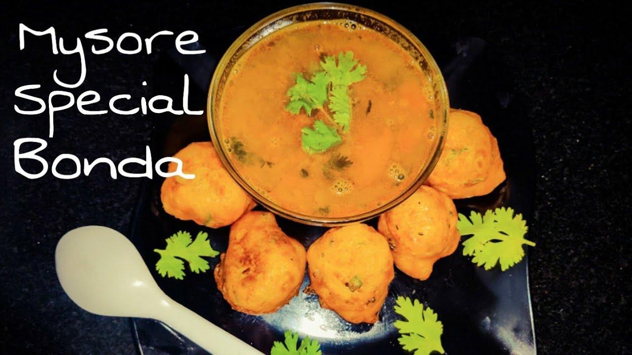 स्वादिष्ट मैसूर बोंडा बनाने का एक सरल तारिका | Mysore Bonda | bonda recipe by something foodie