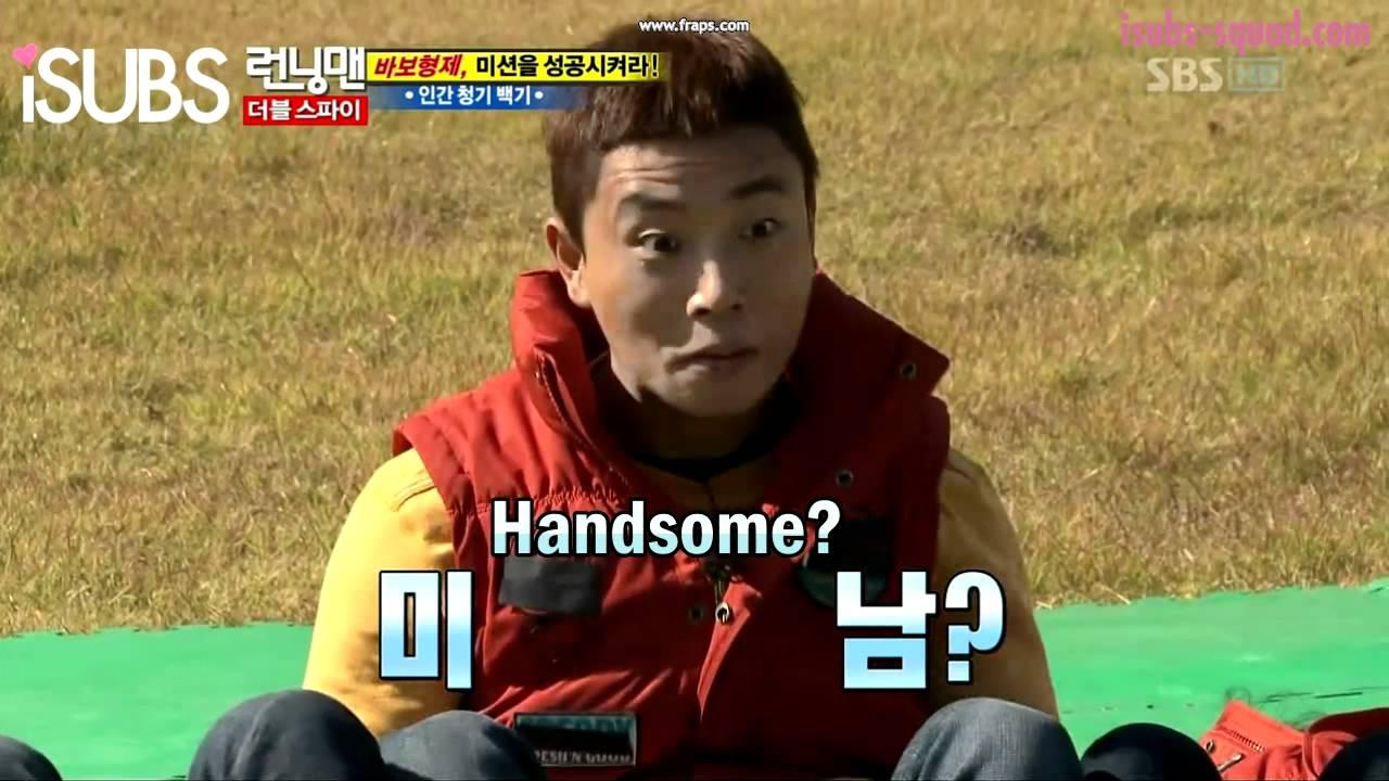 Image of: Yoo Jae Gary Youtube Gary