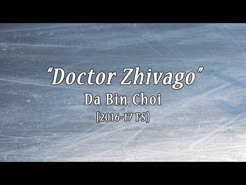 """Da Bin Choi 최다빈 """"Doctor Zhivago"""" [16-17 FS Music] (예전 버전)"""