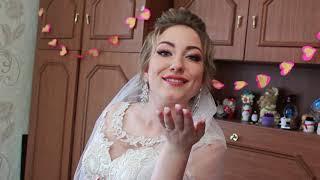 Wedding D&V 2018 Сборы жениха и невесты