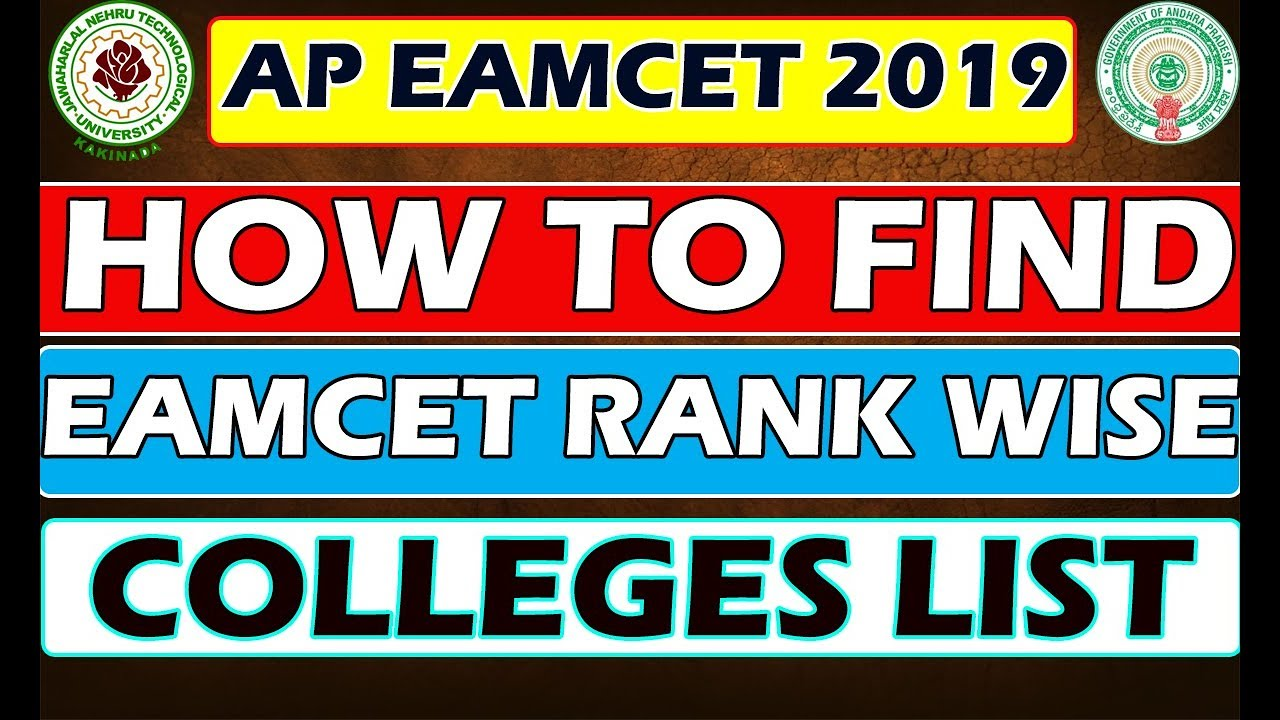 ap eamcet 2019 || how to find eamcet rank wise colleges list
