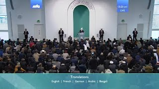 Friday Sermon (English Translation) 12 Jan 2018: Men of Excellence