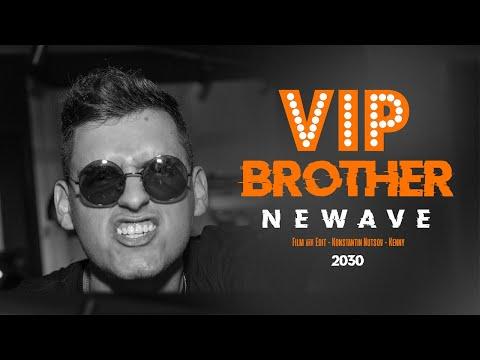 Смотреть клип Newave - Vip Brother