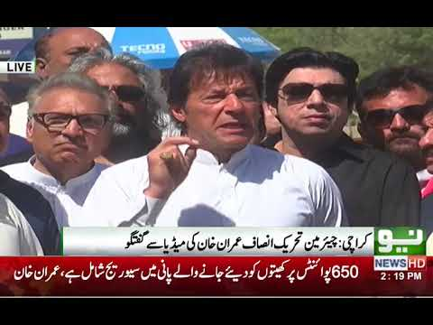 Imran Khan Talks To Media In Karchi | 18th March 2018