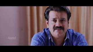 Latest Malayalam Full Movie 2018 | Super Hit Malayalam Movie | Malayalam Online Movie 2018 | Full HD
