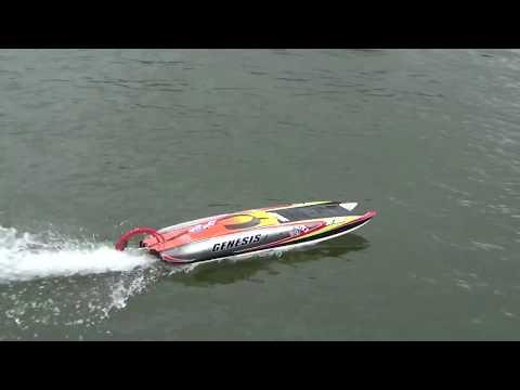 Le catamaran Genesis de Nicolas - Offshore Club de Paris RC 2018