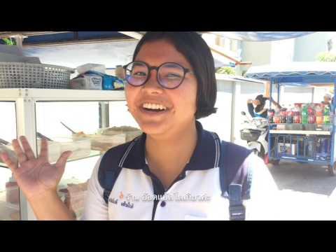 Interviewed Tokyo merchant