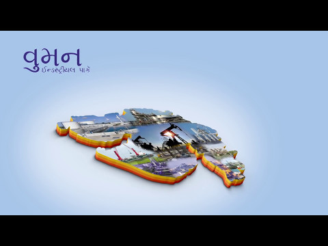 Women Industrial Park | Government of Gujarat | Sanad GIDC