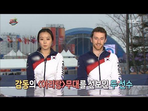 [Section TV] 섹션 TV - Alexander Gamelin&Min Yura, Special Interview 20180225
