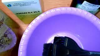 как ускорить рост волос в домашних условиях,маска для роста волос в домашних условиях