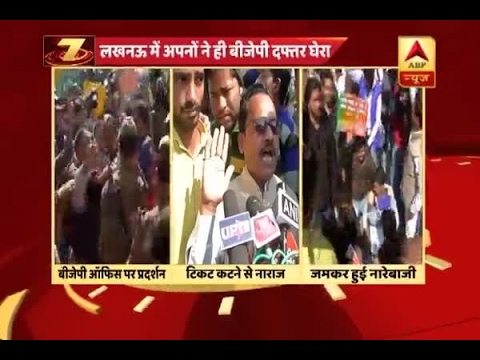 UP Polls: BJP supporters protest outside Lucknow office post ticket distribution