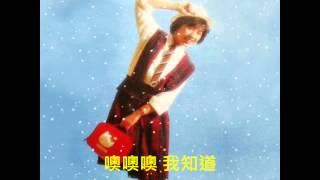 蔡幸娟早期照片由Neo TC提供情竇初開(原曲:横恋慕/ 中島みゆき) 曲...