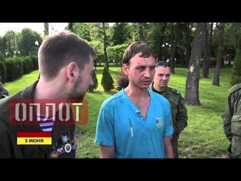 Пленный украинский солдат