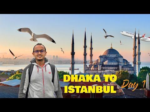 চলুন যাই তুরস্ক | Dhaka to Istanbul | Day 1 | Bosphorus Tour