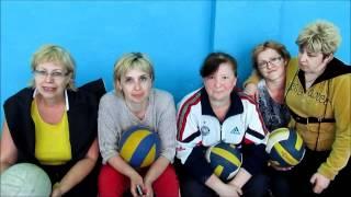 волейбол 1 серия