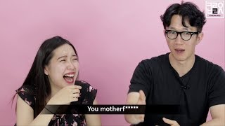 Koreans learn how to curse in Turkish [Turkish subㅣKorean Bros]