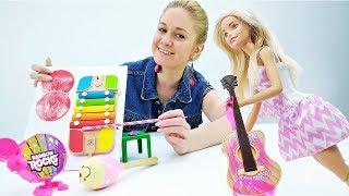 Барби придумывает подарок для Кена. Игрушки для девочек