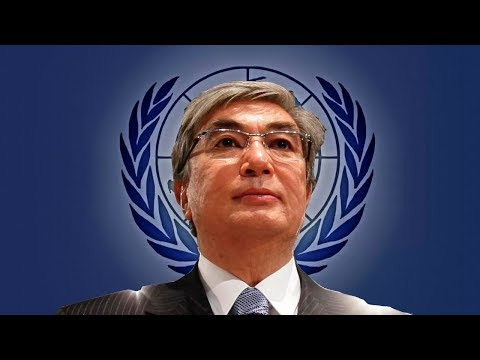 ООН ПРИКАЗАЛА ТОКАЕВУ НАВЕСТИ ПОРЯДОК