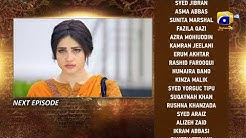 Mohabbat Dagh Ki Soorat - Ep 15 Teaser - 27th October 2021 -
