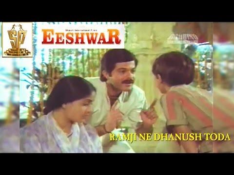 Ramji Ne Dhanush Toda  Video Song ll Eeshwar Movie ll Anil Kapoor, Vijayshanti,