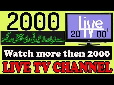 How to watch free live net tv channel on android phone urdu-hindi review # 2018