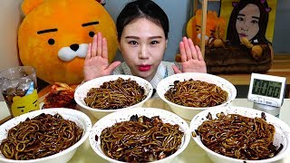 [Eng Sub] Jajangmyeon 5 bowls! Challenge Mukbang Eating Sound