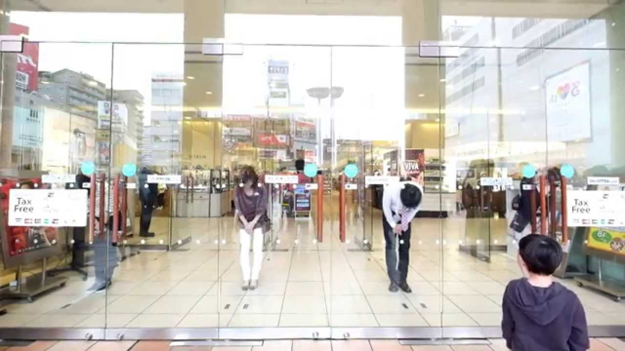 Japanese Department Store Daily Opening Ritual Youtube