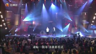 [29052011] 陳柏宇 林奕匡 - 無限 @ aTV 台慶勁唱會 thumbnail