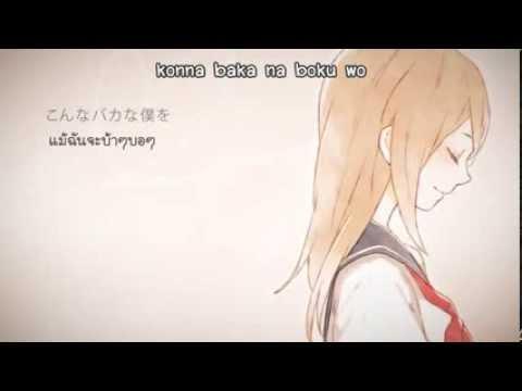 Ai Kotoba - Piano Ver [ShounenT] [Thai Sub]