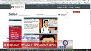 Можно ли реально заработать на Clickbank - ответ и рекомендации