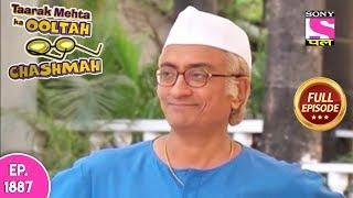 Taarak Mehta Ka Ooltah Chashmah - Full Episode 1887 - 11th February, 2019