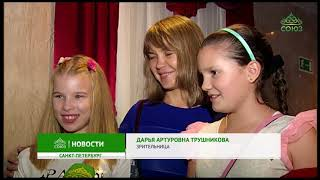 В Санкт-Петербурге состоялся концерт православной исполнительницы и композитора Ольги Братчиной.