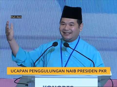Kongres Nasional PKR ke-13: Ucapan Penggulungan Naib Presiden Rafizi Ramli