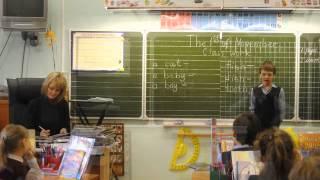 4а на уроке английского языка