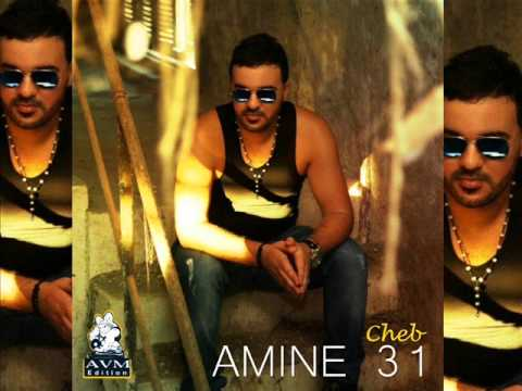 Cheb Amine 31 - Overdose - AVM EDITION - 2015