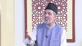 Jamia Ahmadiyya | E04 | Urdu