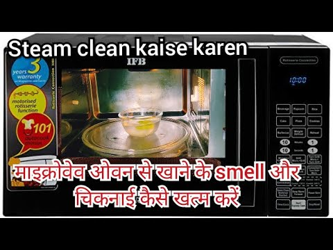 microwave-oven-ko-deep-clean-kaise-karen microwave-clean-by-steaming step-by-step,cleaning-process 