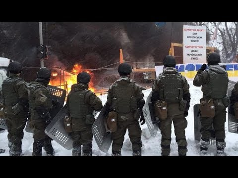 In Kiev under the Rada dispersed the protesters. There are victims