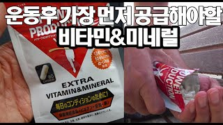 강도 높은 훈련... 회복에 도움주는 비타민&미…
