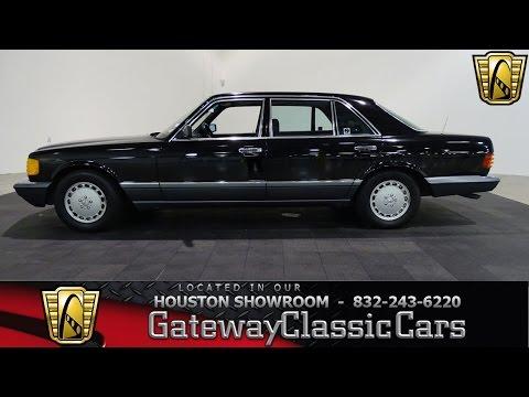 1991 Mercedes 350SDL Gateway Classic Cars #595 Houston Showroom