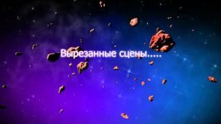 Summer '12 - Удаленные сцены Трейлер №2