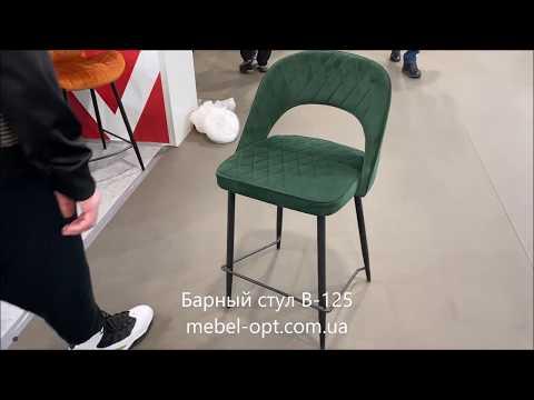 Барный стул В-125 изумруд велюр, на черных металлических ногах, высота сиденья 63 см от Мебель опт