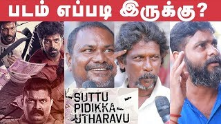 Suttu Pidikka Utharavu Public Opinion   Review   Myshkin   Athulya Ravi   Vikranth