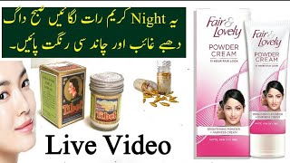 Permanent Face Whitening Cream || Skin Whitening Magical formula 100 % Effective | Remove Pimples