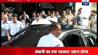 Mukesh Ambani gets 'Z' category security thumbnail