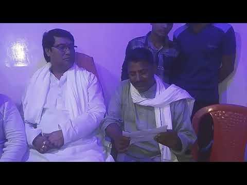 Birha Samrat Vijaylal Yadav Ji Ka Kavi Bhagvan Das Ne Kiya Alag Andaj Me Kiya Swagat...